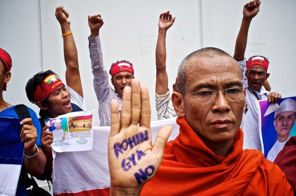 no rohingya